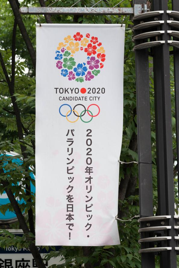 tokyo-134.jpg