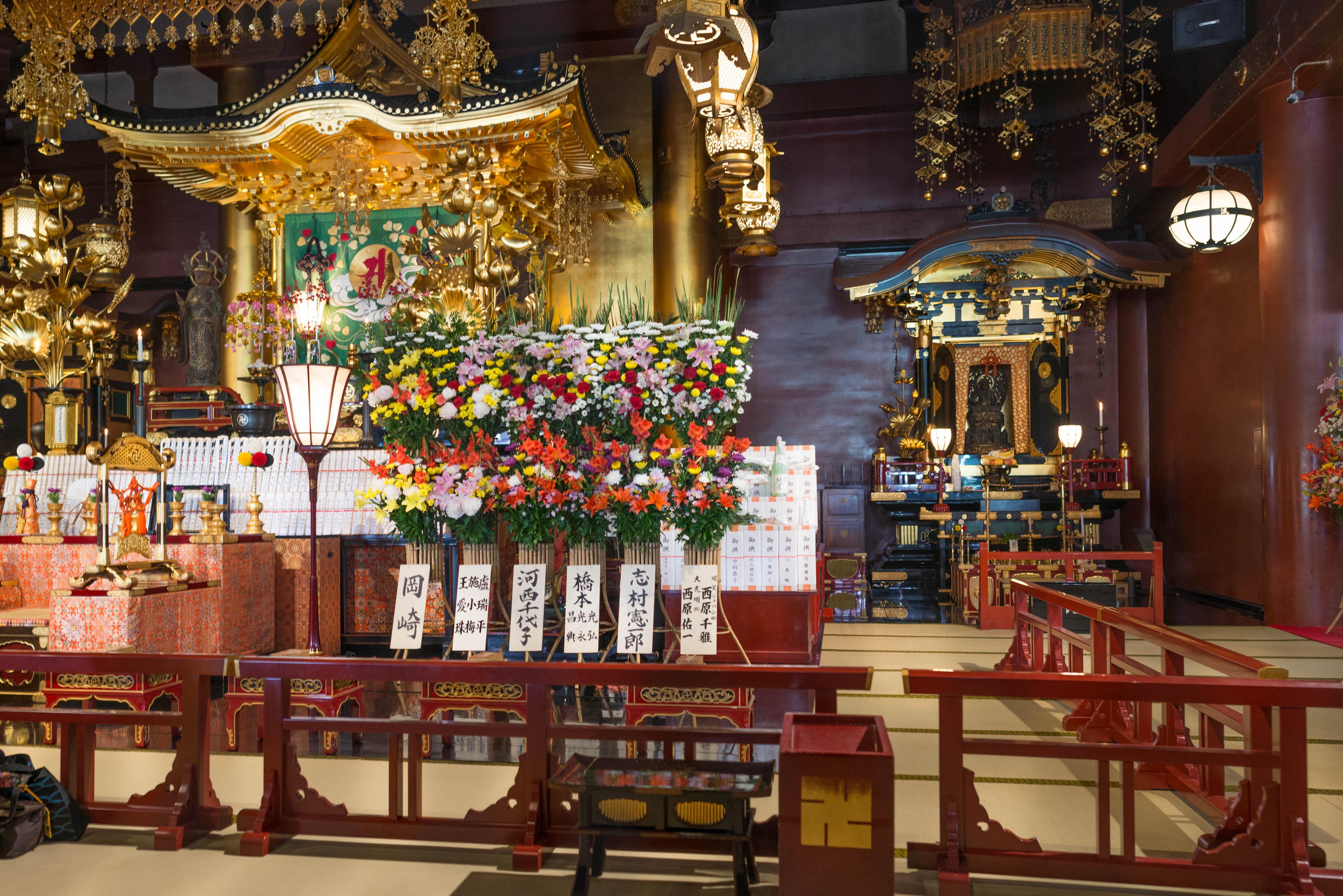 Sensoji Temple | Dan & Sherree & Patrick